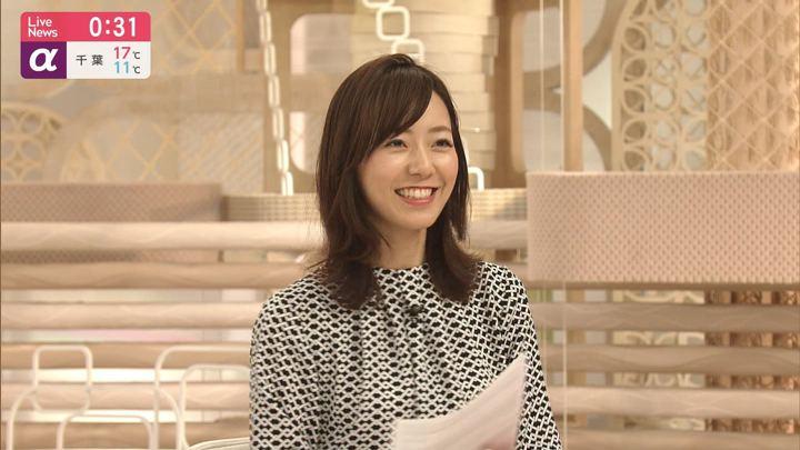 2019年11月08日内田嶺衣奈の画像17枚目