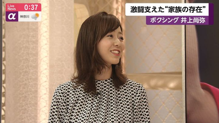 2019年11月08日内田嶺衣奈の画像19枚目