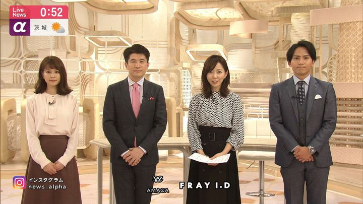 2019年11月08日内田嶺衣奈の画像21枚目