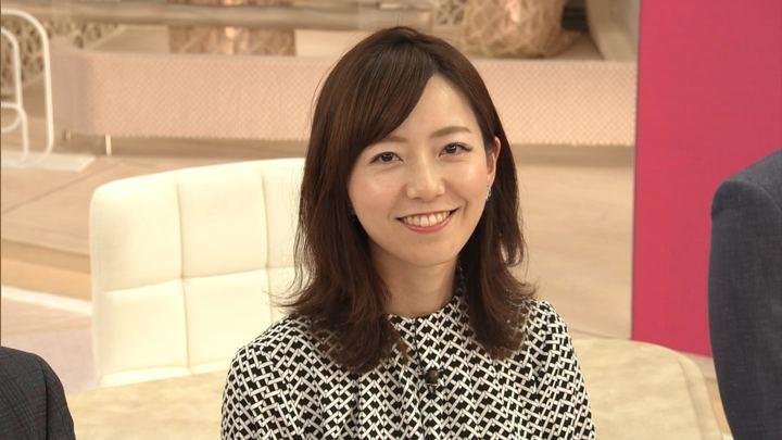 2019年11月08日内田嶺衣奈の画像24枚目