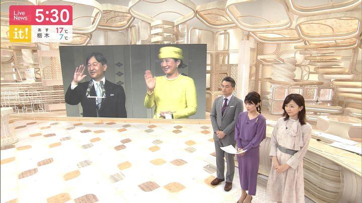 2019年11月09日内田嶺衣奈の画像02枚目