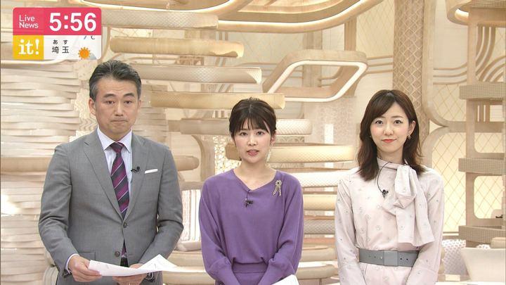 2019年11月09日内田嶺衣奈の画像04枚目
