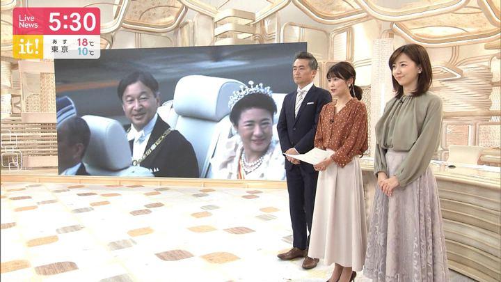 2019年11月10日内田嶺衣奈の画像02枚目