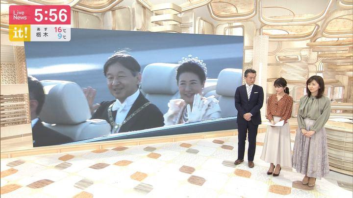 2019年11月10日内田嶺衣奈の画像04枚目