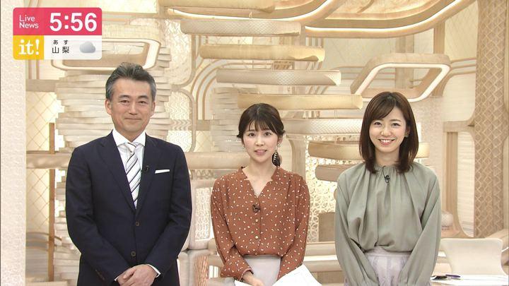 2019年11月10日内田嶺衣奈の画像05枚目