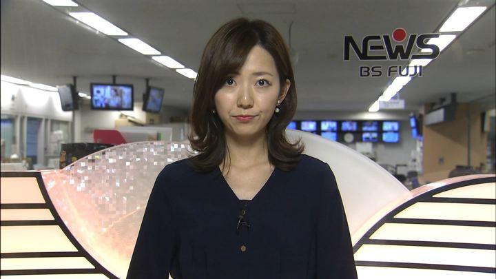2019年11月13日内田嶺衣奈の画像08枚目