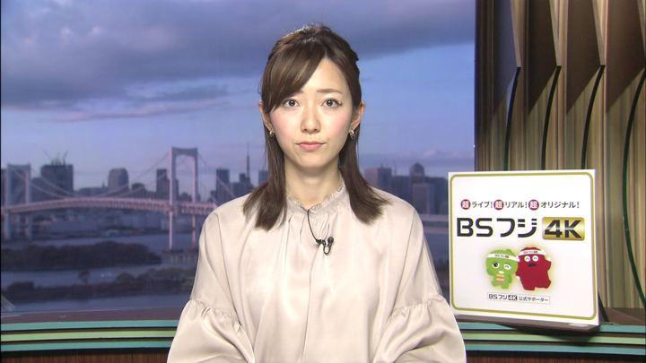 2019年11月14日内田嶺衣奈の画像01枚目