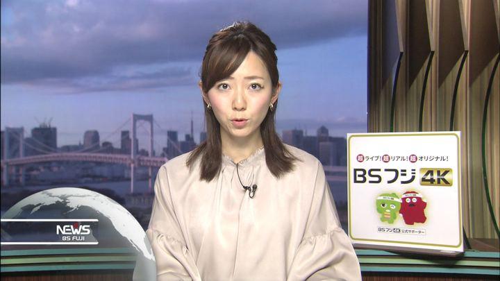 2019年11月14日内田嶺衣奈の画像04枚目