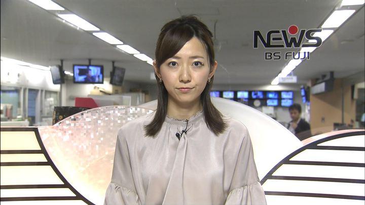 2019年11月14日内田嶺衣奈の画像06枚目
