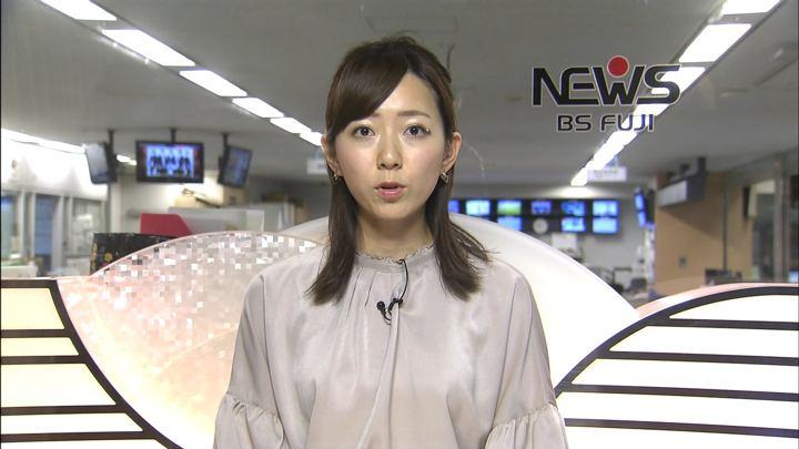 2019年11月14日内田嶺衣奈の画像11枚目
