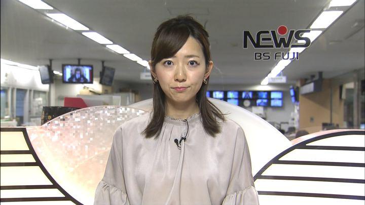 2019年11月14日内田嶺衣奈の画像12枚目