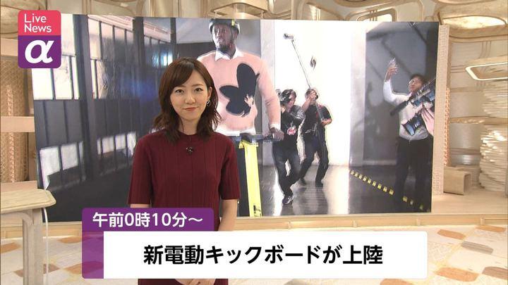 2019年11月15日内田嶺衣奈の画像01枚目