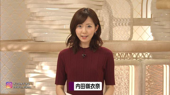 2019年11月15日内田嶺衣奈の画像05枚目