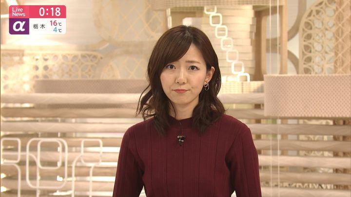 2019年11月15日内田嶺衣奈の画像08枚目