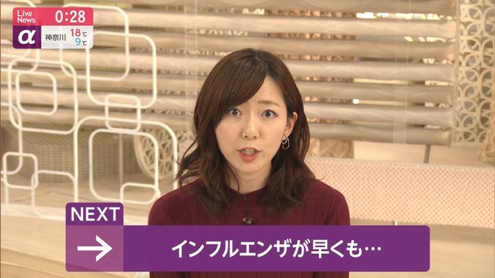 2019年11月15日内田嶺衣奈の画像15枚目