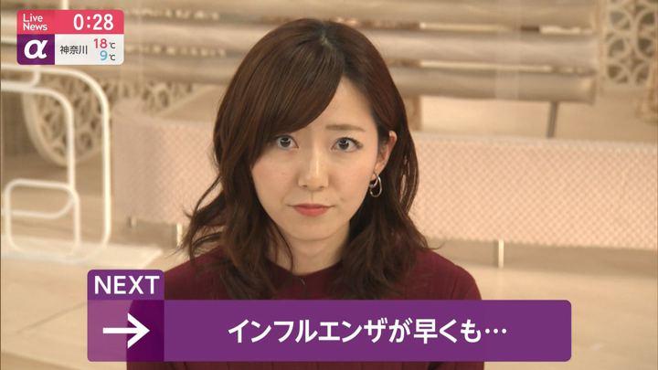 2019年11月15日内田嶺衣奈の画像16枚目
