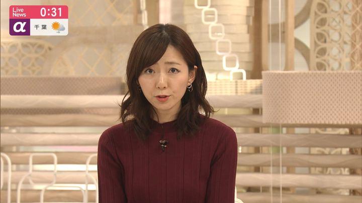 2019年11月15日内田嶺衣奈の画像18枚目