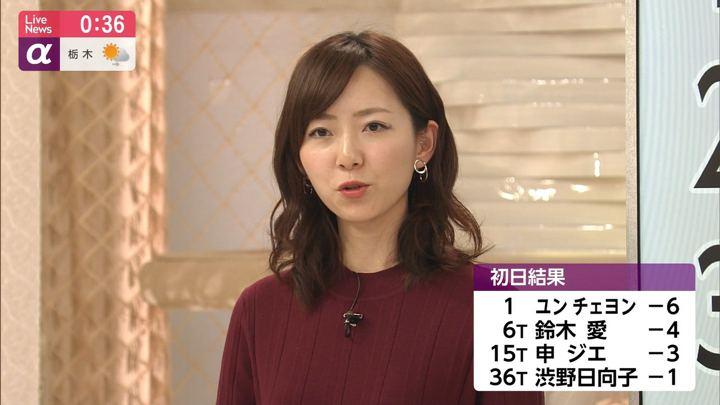 2019年11月15日内田嶺衣奈の画像21枚目