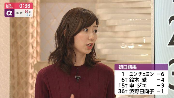 2019年11月15日内田嶺衣奈の画像22枚目