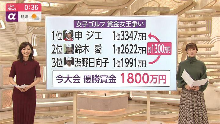 2019年11月15日内田嶺衣奈の画像23枚目