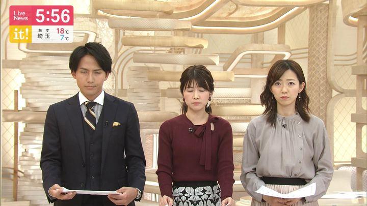 2019年11月16日内田嶺衣奈の画像03枚目