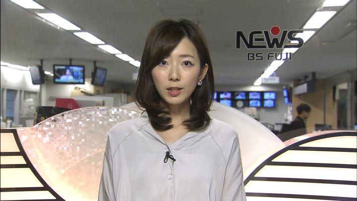 2019年11月20日内田嶺衣奈の画像01枚目