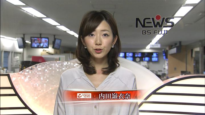 2019年11月20日内田嶺衣奈の画像05枚目