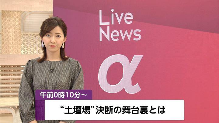2019年11月22日内田嶺衣奈の画像01枚目