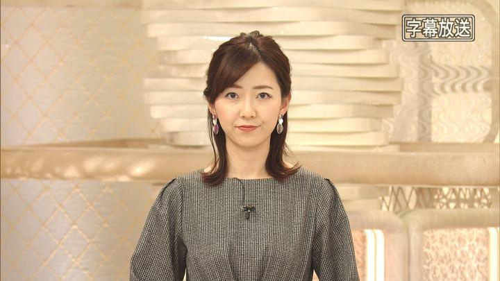 2019年11月22日内田嶺衣奈の画像04枚目