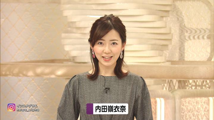 2019年11月22日内田嶺衣奈の画像05枚目