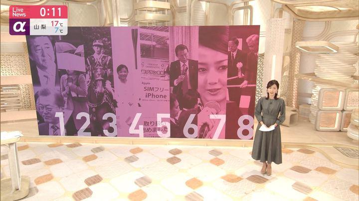 2019年11月22日内田嶺衣奈の画像06枚目