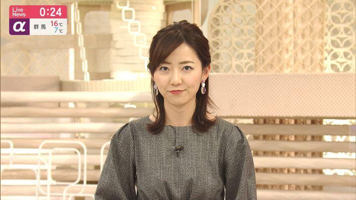 2019年11月22日内田嶺衣奈の画像09枚目