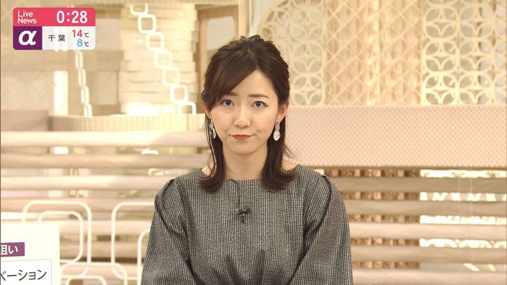 2019年11月22日内田嶺衣奈の画像10枚目
