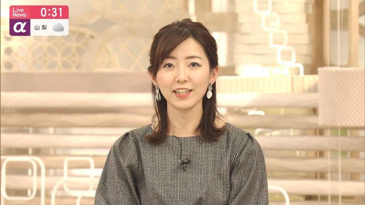 2019年11月22日内田嶺衣奈の画像13枚目