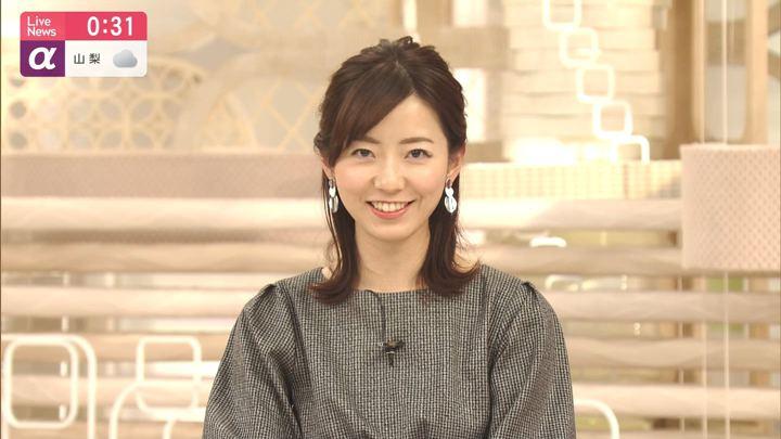 2019年11月22日内田嶺衣奈の画像14枚目