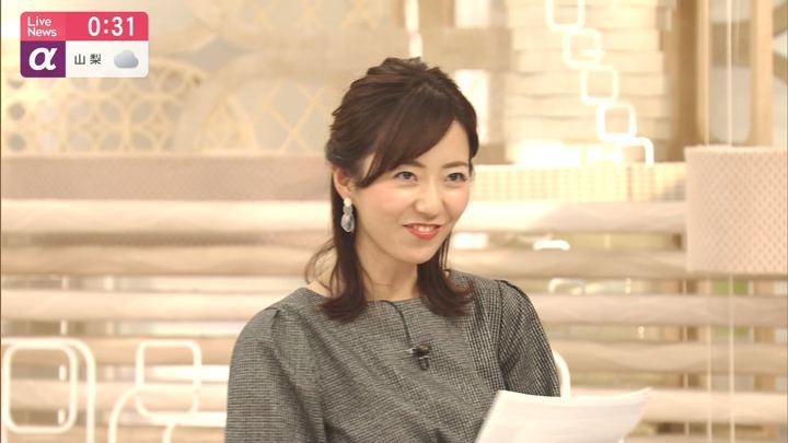 2019年11月22日内田嶺衣奈の画像15枚目
