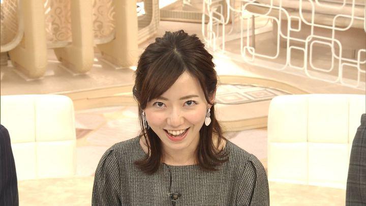 2019年11月22日内田嶺衣奈の画像22枚目