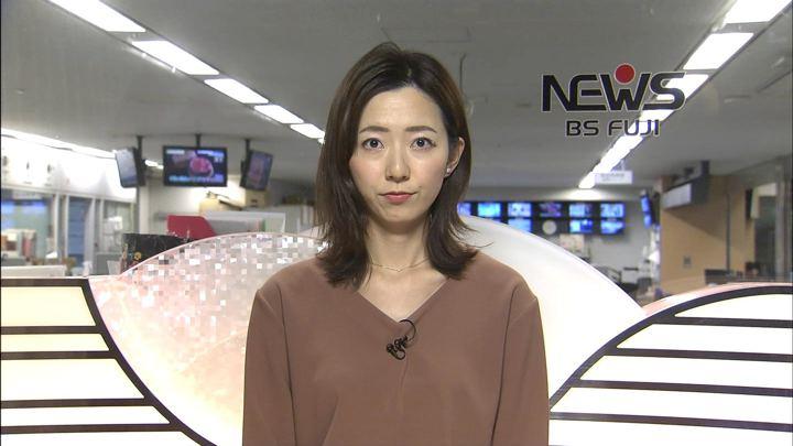 2019年11月27日内田嶺衣奈の画像01枚目