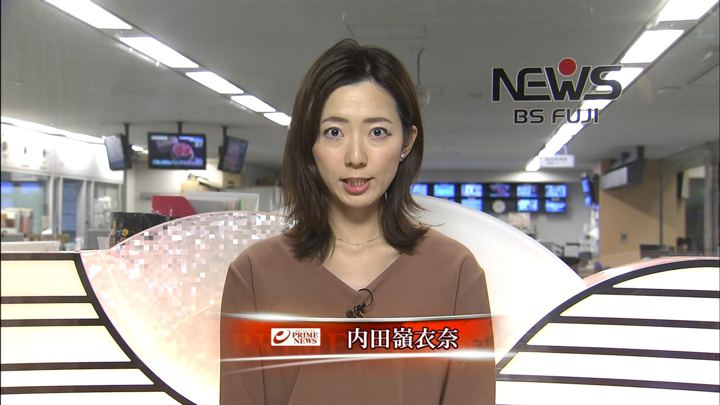 2019年11月27日内田嶺衣奈の画像02枚目