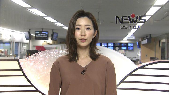 2019年11月27日内田嶺衣奈の画像04枚目