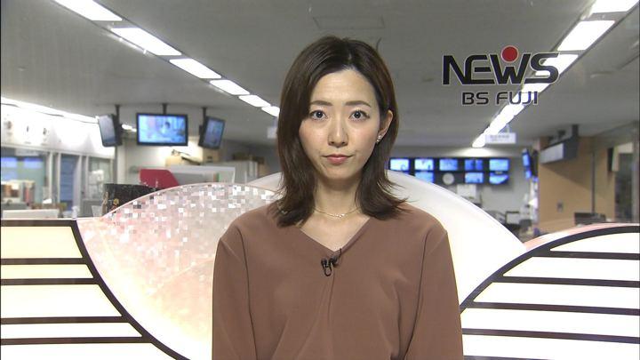 2019年11月27日内田嶺衣奈の画像05枚目