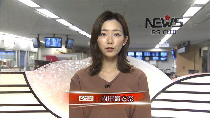 2019年11月27日内田嶺衣奈の画像06枚目