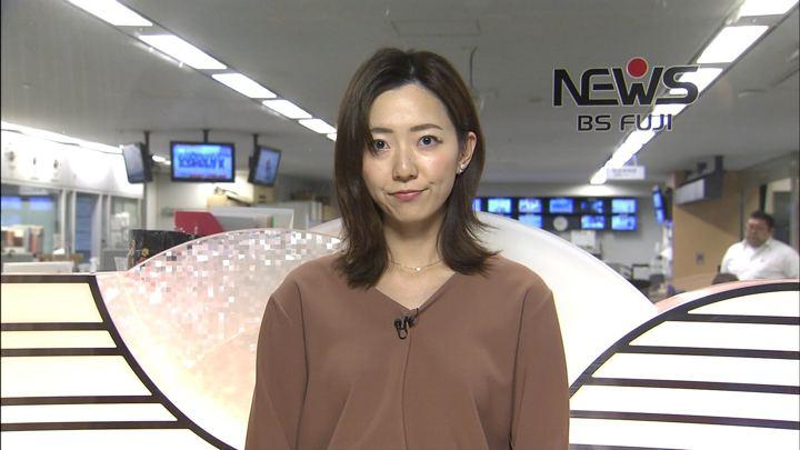2019年11月27日内田嶺衣奈の画像09枚目