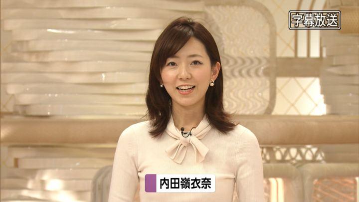 2019年11月29日内田嶺衣奈の画像05枚目
