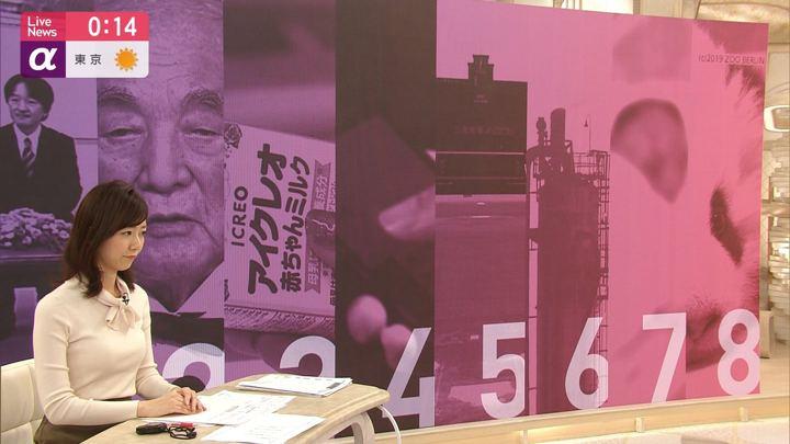 2019年11月29日内田嶺衣奈の画像07枚目