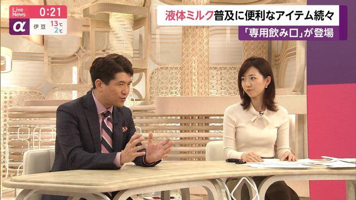 2019年11月29日内田嶺衣奈の画像09枚目
