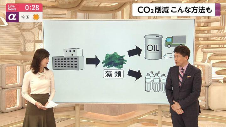 2019年11月29日内田嶺衣奈の画像12枚目