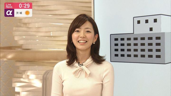 2019年11月29日内田嶺衣奈の画像14枚目
