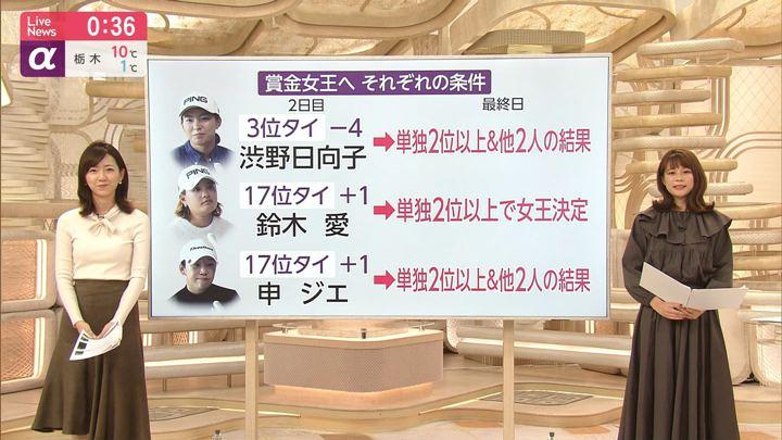 2019年11月29日内田嶺衣奈の画像21枚目