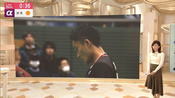 2019年11月29日内田嶺衣奈の画像22枚目